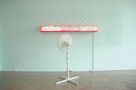 Unbounded/Unfounded, 2010, fan, metallic fringe and light box: pegboard, wood, acrylic, vinyl, lights, paint, 73 x 60 x 48 inches / 1.8 x 1.5 x 1.2 m
