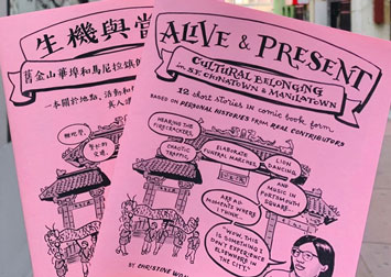 Alive and Present comic books in english and chinese, photographed in an alleyway in Chinatown